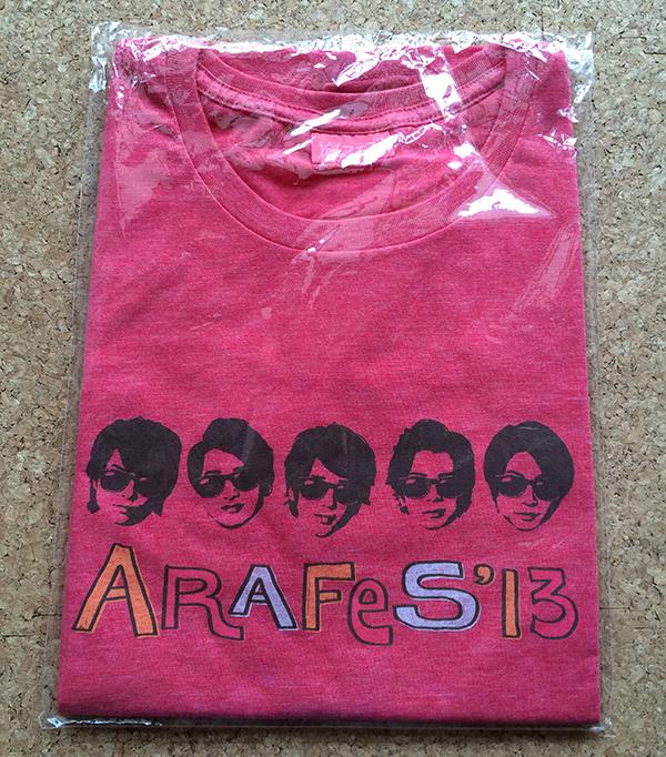 アラフェス2013Tシャツ