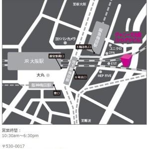 ジャニーズショップ大阪地図