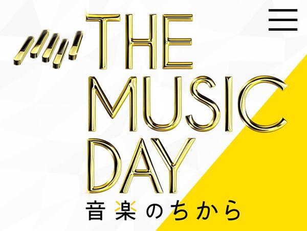 音楽のちから2014